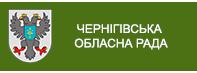 Чернігівська обласна рада