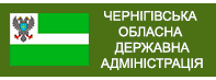 Чернігівська ОДА