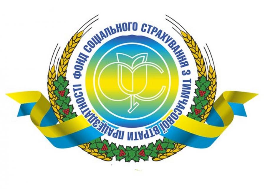 fond-kompensue-50-vtrachenogo-zarobitku-za-likarnyanimi-cherez-izolyatsiyu-vid-covid-19